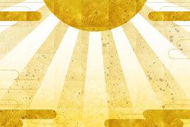 「輝翔運命暦(きしょううんめいごよみ)」で2016年の運勢を知ろう