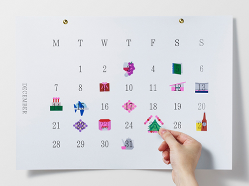 D-BROS シールカレンダー 2015