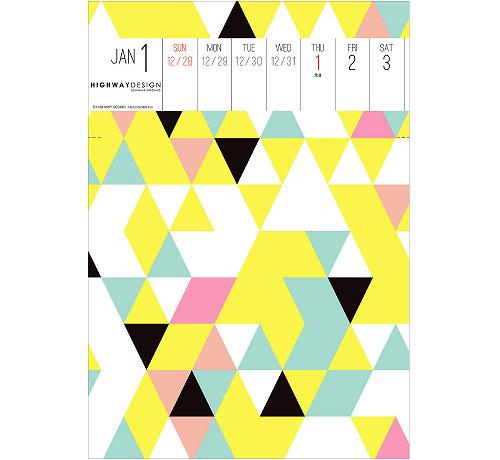 ハイウェイデザイン 週めくりカレンダー
