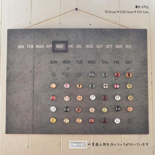 コンクリートのようなデザインのマグネットカレンダー