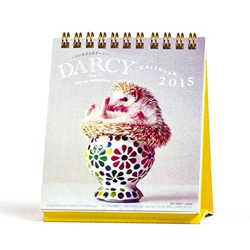 2015年卓上カレンダー ダーシー
