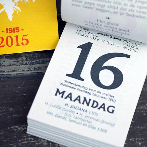 オランダの2015年版日めくりカレンダー