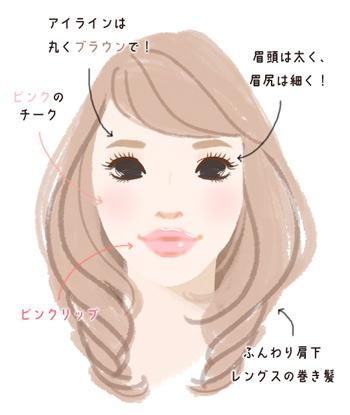 make_1.jpg