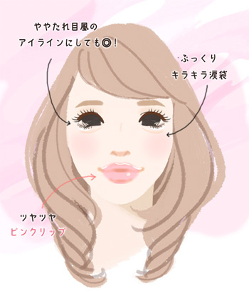 make_2.jpg